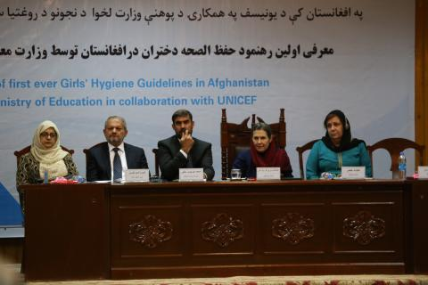 From left to right:  Deputy Minister of Women's Affairs, Minister of Public Health, Minister of Education , H.E. Rula Ghani (First Lady) and Adele Khodr UNICEF Afghanistan Representative. Inter-ministerial and multi sectoral approach to address MHM in Afghanistan