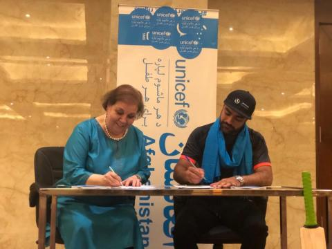 Rashid Khan, UNICEF National Ambassador and UNICEF Representative in Afghanistan, Adele Khodr