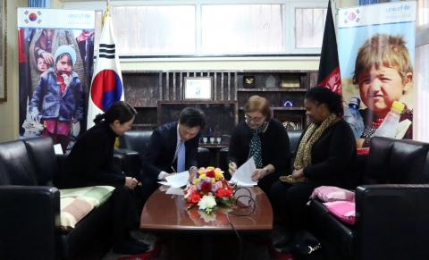 Korea donates US$2.2million to support drought affected children in Afghanistan