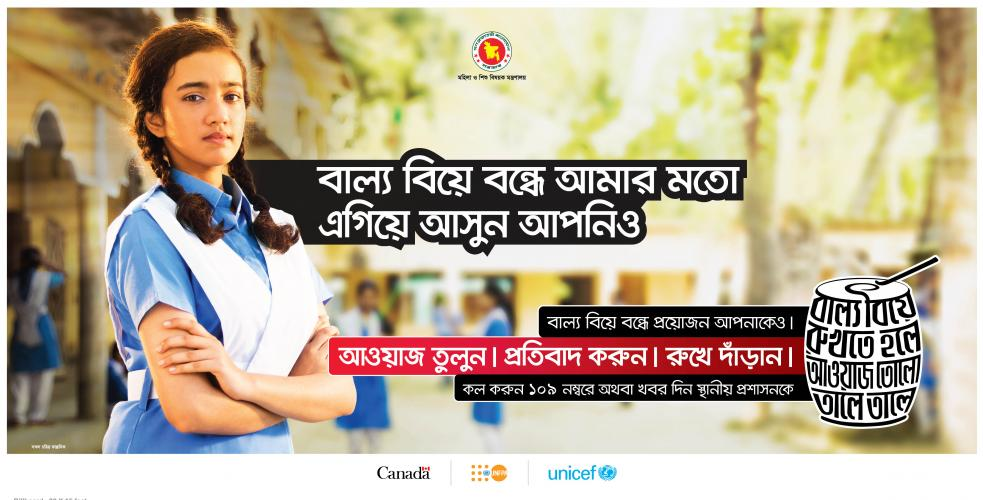 Child marriage campaign