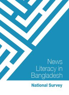 Cover page of News literacy report
