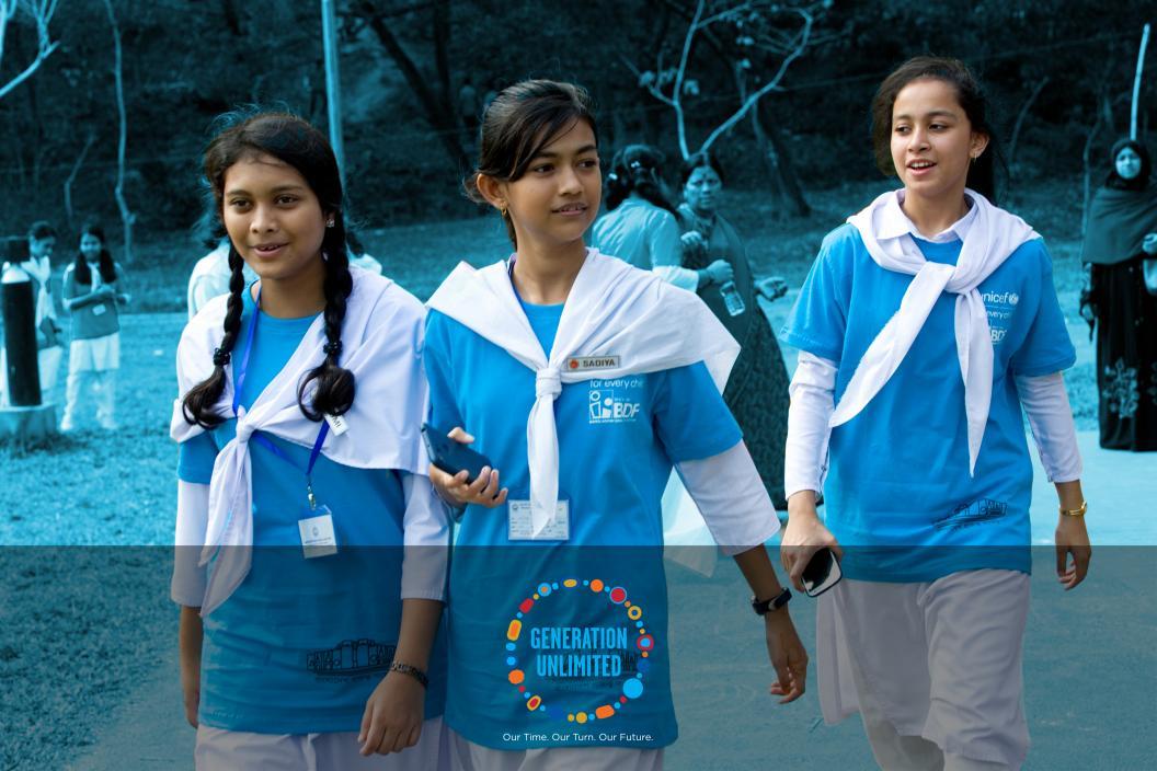 ইউনিসেফ বাংলাদেশ হোম | UNICEF বাংলাদেশ