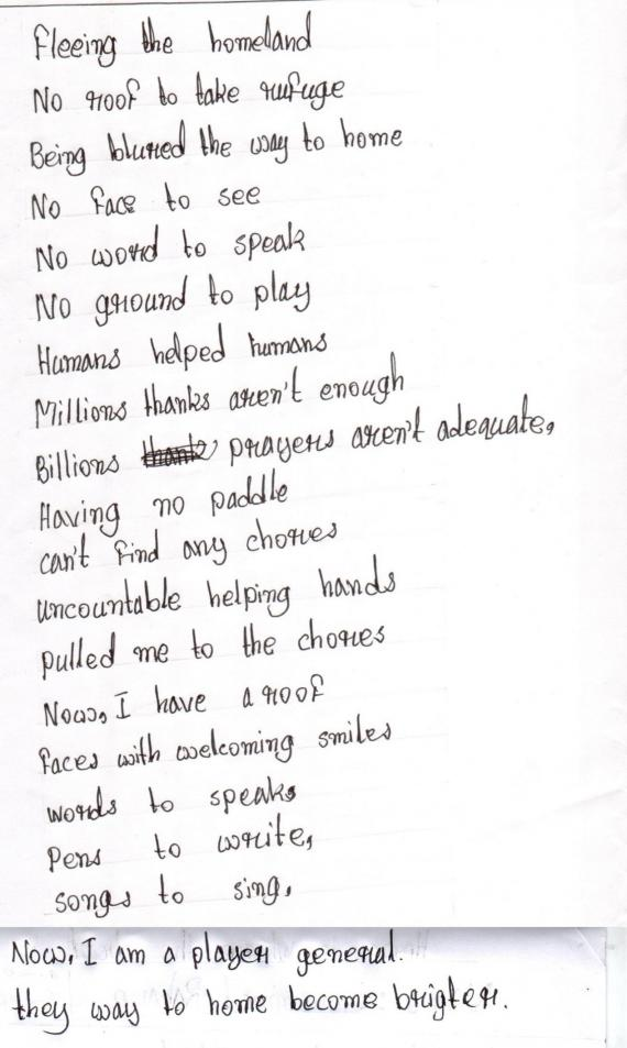 Poem by a Rohingya child in Bangladesh.