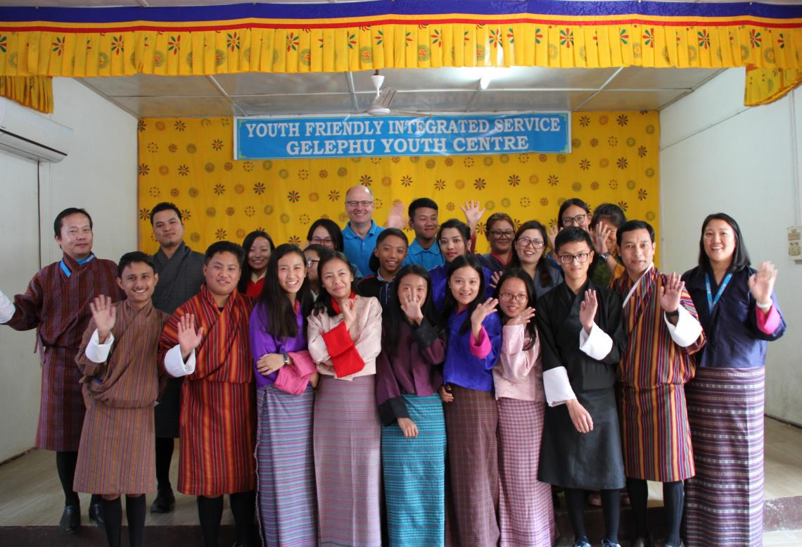 Youth centre gelephu