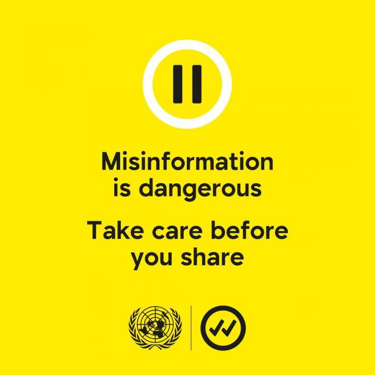Баннер с сайта ЮНИСЕФ о вреде дезинформации.