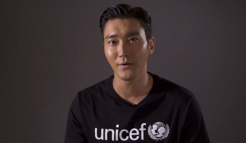 siwon choi speaks about online safety video capture