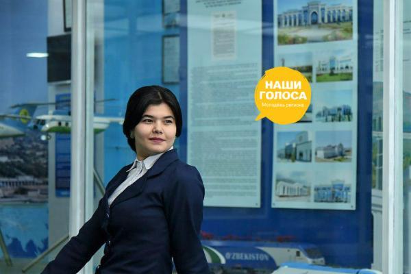 Работа для девушки в узбекистане работа в москве для девушки в ночном клубе
