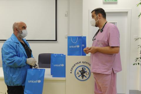 Clinical Centre Nis
