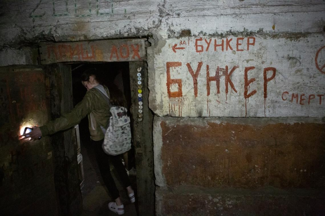 A basement of the five-storey apartment building used as a bomb shelter by Novotoshkivske families for many months.