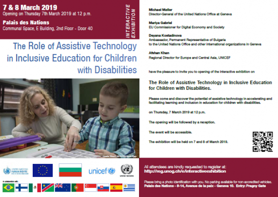 Invitation to assistive technology exhibit Geneva