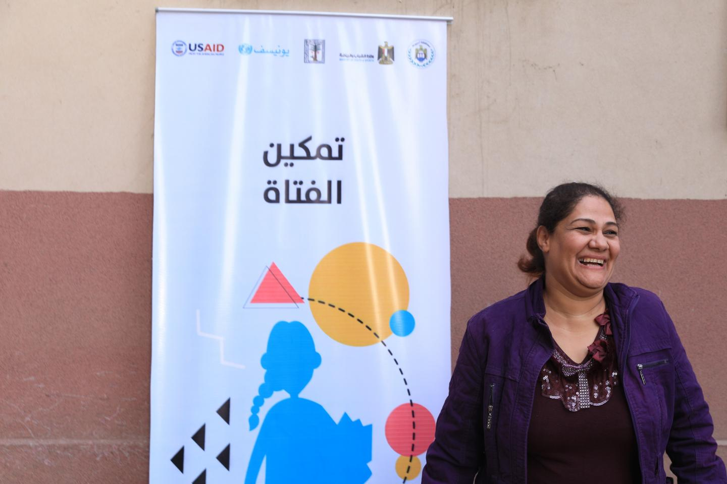Women and girls from Asyut are stopping the practice by raising their voice