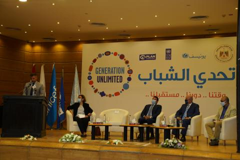 "The Ministry of Youth and Sports (MOYS) held the closing ceremony of the Generation Unlimited "" GenU-Youth Challenge 2020"""