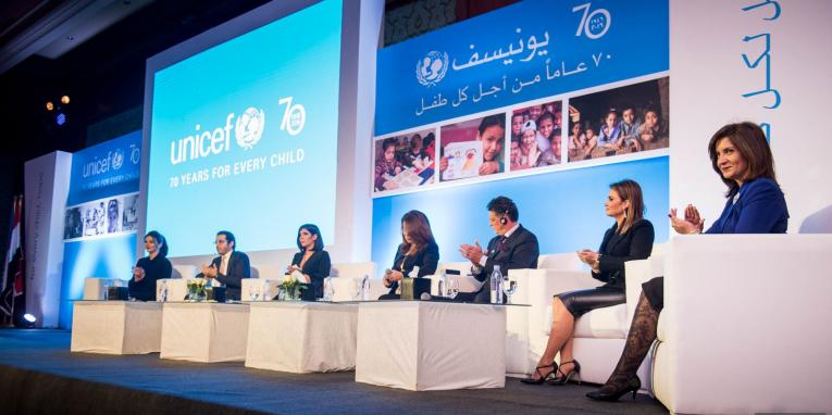 On the occasion of the 70th Anniversary of the founding of The United Nations Children's Fund (UNICEF), UNICEF in Egypt celebrated at a special event today the appointment of three prominent National Ambassadors.