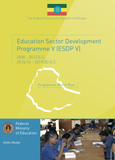 Education Sector Development Programme V (ESDP V)