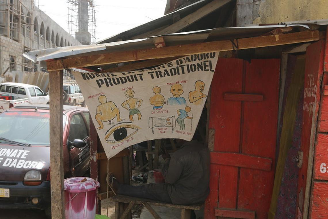 Le cabinet de Lancinet Kourouma au quartier de Gonia à N'zérékoré