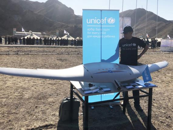UNICEF and partners participate in the State Emergency Service training simulation in Almaty to prepare for the launch of Kazakhstan's #drone corridor.