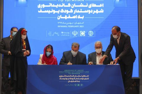 Signing ceremony of offering candidacy logo of child friendly cities to Isfahan
