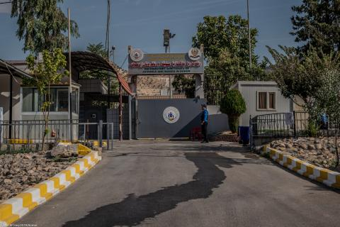 Reformatory directorate of Juvenile and women in Duhok