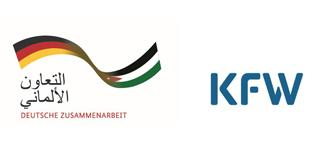 Germany (KfW) Logo