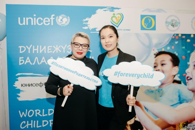 #ENDviolence Almaty WCD