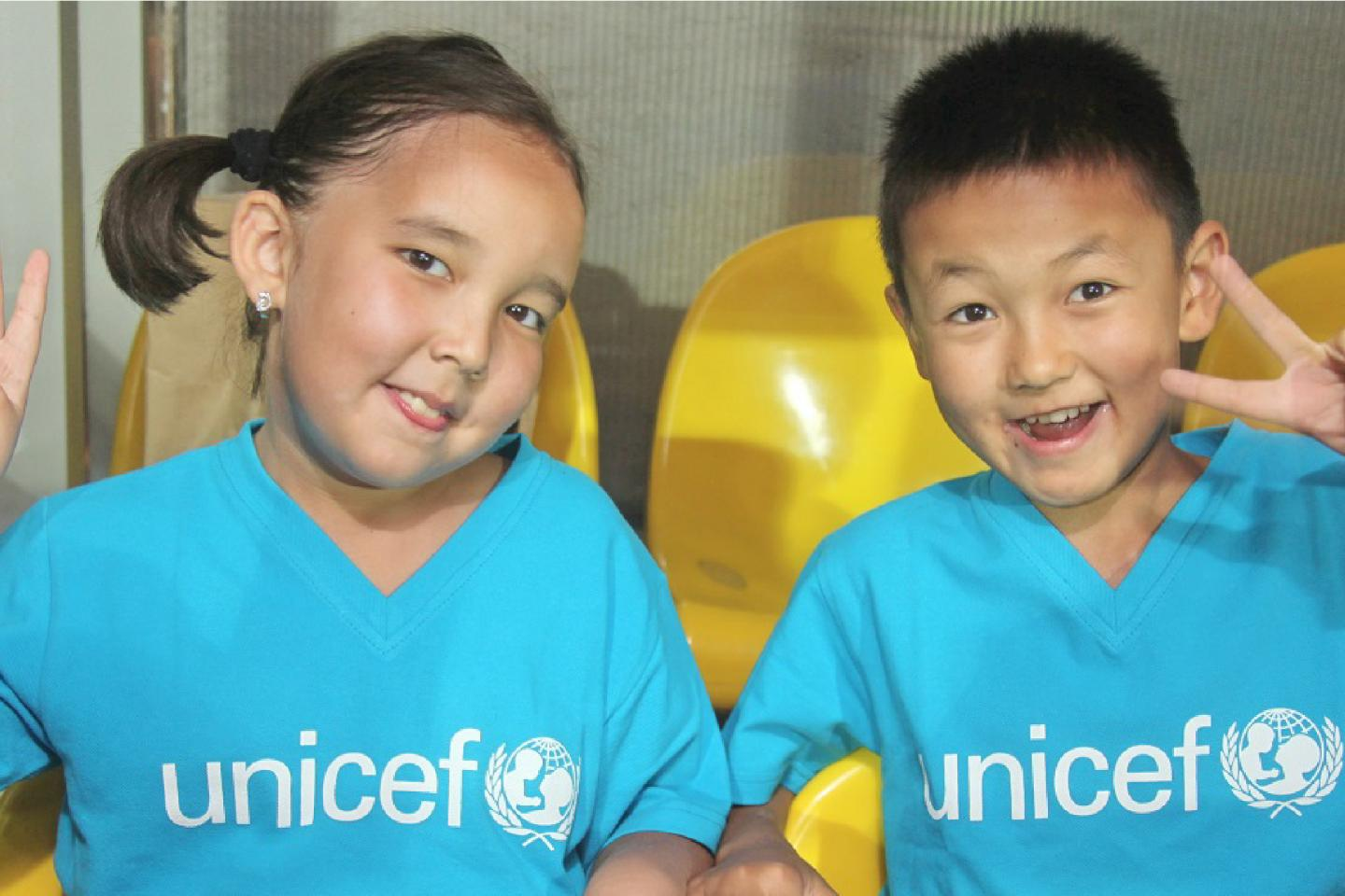 children in UNICEF t-shirts