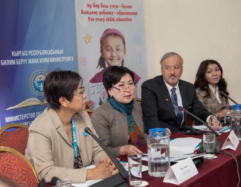 The Ministry of Education and Science, UNICEF, and USAID Unite for Inclusive Education in the Kyrgyz Republic