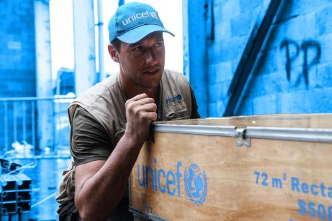 UNICEF supplies