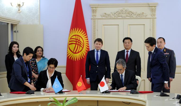 The signing ceremony for the new programmes for Kyrgyzstan funded by the Government of Japan
