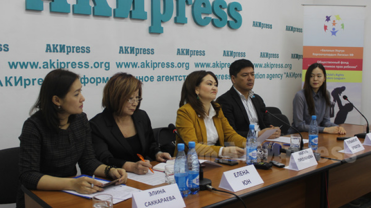 press conference on hackfest results