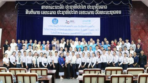 UNICEF launched today in Vientiane the third consultation