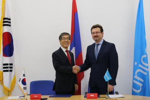 The Government of the Republic of Korea has granted the sum of $300,000 to UNICEF