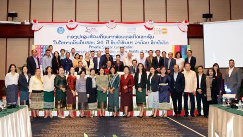 To mark the 30th anniversary of the adoption of the Convention on the Rights of the Child (CRC30), the world's most widely ratified human rights treaty, the National Commission for the Advancement of Women, Mothers and Children (NCAWMC), with the support of UNICEF Lao PDR, organized today the first ever private sector consultation on child rights and business in Lao PDR.