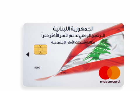 Cash Transfer Card