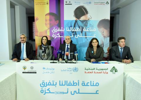 "From Left to Right: ""Dr. Walid Ammar, General Director MOPH – Dr. Iman Shankiti, WHO Lebanon Representative – Dr. Jamil Jabak, Minister of Public Health – Violet Speek-Warnery, UNICEF Deputy Representative – Emmanuel Gignac – UNHCR Deputy Representative."""