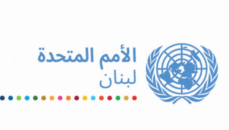 الصحة النفسية أولوية للأمم المتحدة في لبنان ضمن إستجابتها لكوفيد 19