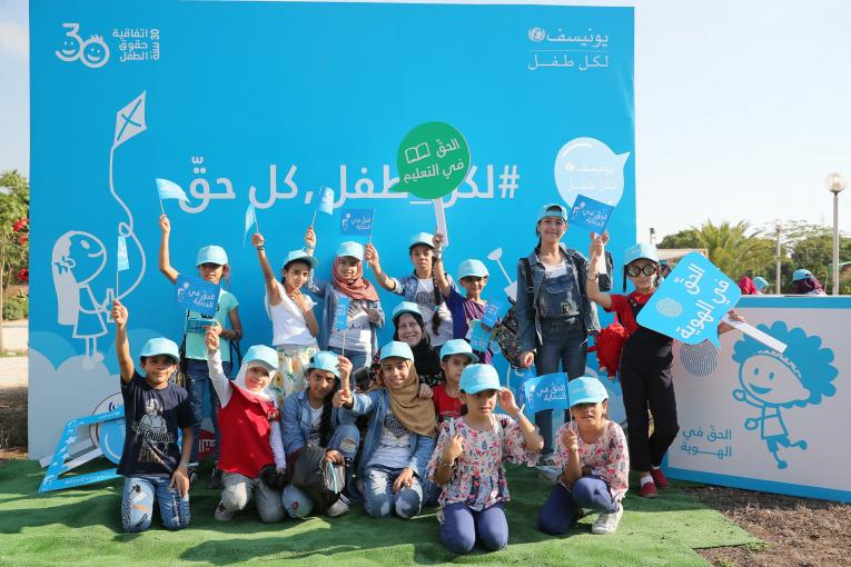 Children gather to take a photo at Horsh Beirut for the Child Rights Festival.