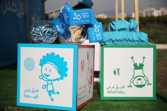 Audio CDs at UNICEF Child Rights Festival at the opening of the 30th anniversary of the Convention on the Rights of the Child in Lebanon (CRC)