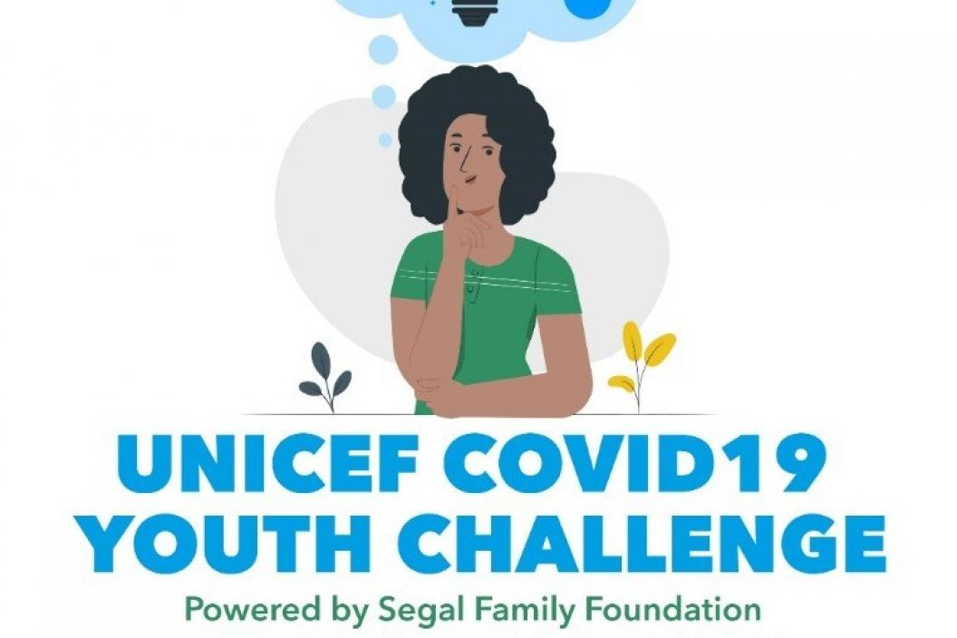 UNICEF launches COVID-19 Design Challenge for Malawian Youth