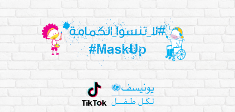 Mask Up poster
