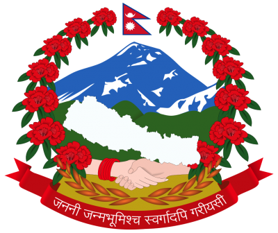 This image shows the Nepal Government coat of arms