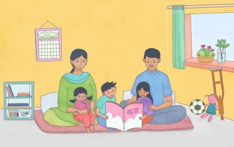 This image shows an illustration of a family sitting together with a book