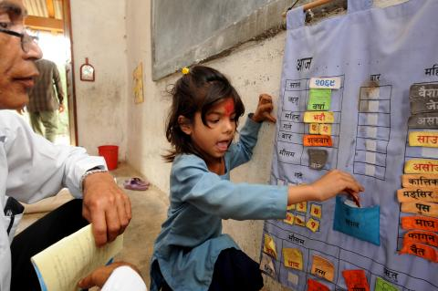 A child learning in early childhood classes