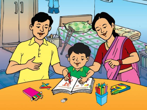 This image shows covers of activity books prepared by the Nepal government for parents to use to improve children's learning at home