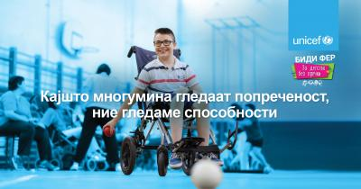 A billboard depicting a child in a wheelchair playing boccia with the message - Where some see disability, we see abilities