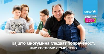 A billboard depicting a family of four, including one boy with down syndrome, with the message - Where some see a disability, we see a family