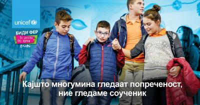 A billboard depicting a group of children in school, one of which has a disability, with the message - Where some see a disability, we see a school buddies