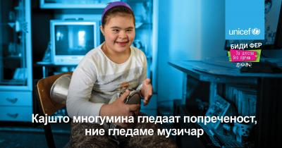 A billboard depicting a girl with a down syndrome playing a darbouka - with the message - Where some see a disability, we see a musician