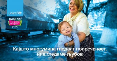 A billboard depicting a mother holding her son who has a down syndrome, both smiling, with the message - Where some see a disability, we see love