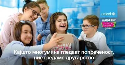 A billboard depicting a group of children smiling, one of which is a child with disability, with the message - Where some see disability, we see a friendship