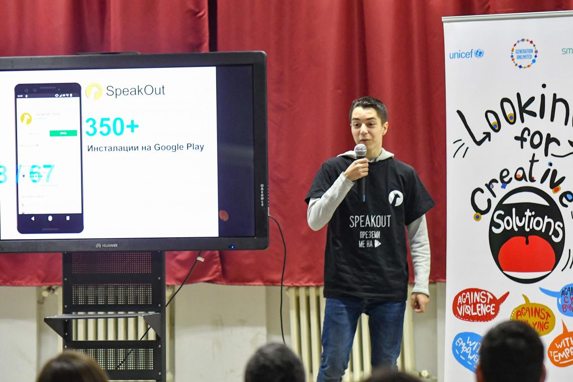 Matej speaking at the Generation Unlimited event in Skopje